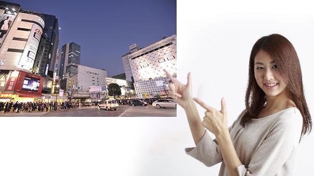 渋谷の脱毛サロンを一覧掲載
